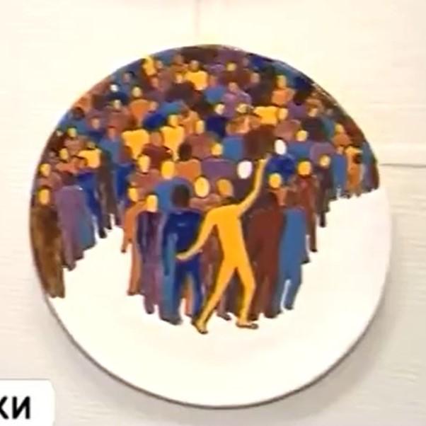 Искусство керамики
