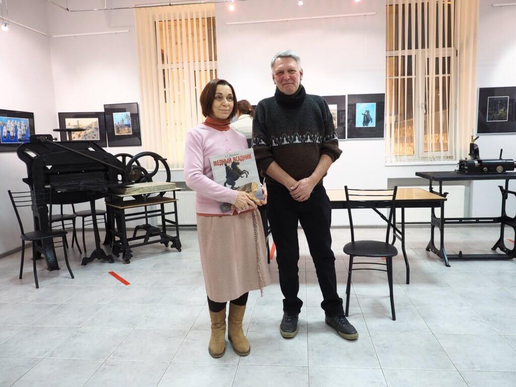 Встреча с художником-иллюстратором Михаилом Бычковым.