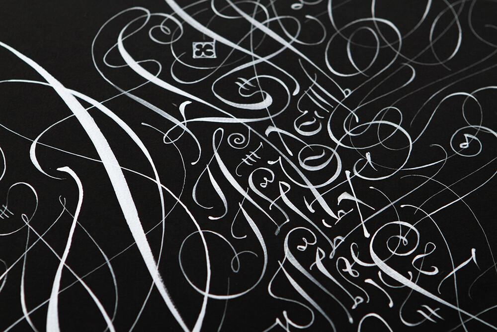 Мастер-класс Ольги Варламовой «Знакомство с полууставом». 22.05.2021 г.