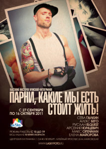 poster_lasky-seva-21x29