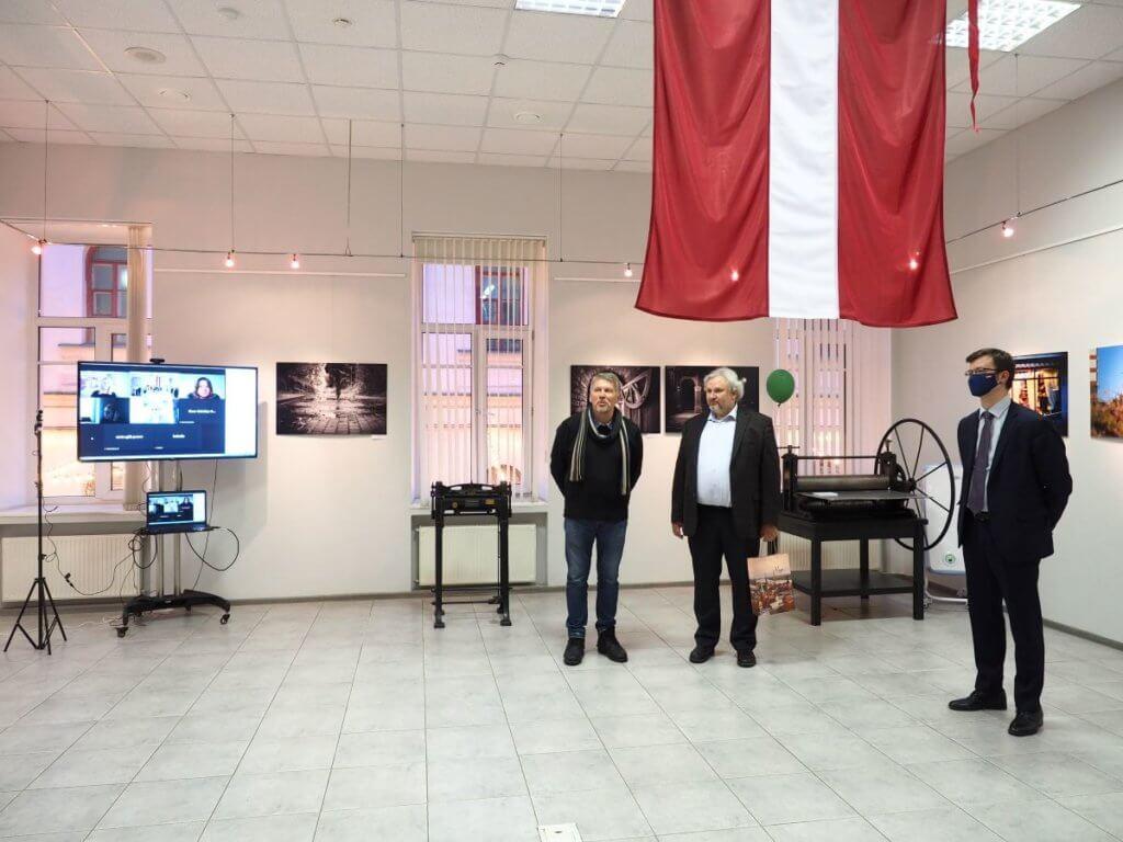 Открытие выставки латвийских фотографов «Знакомьтесь — Лиепая!». Телемост с Лиепаей.